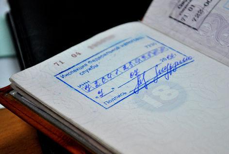 В России упразднили обязательные штампы о браке в паспорте