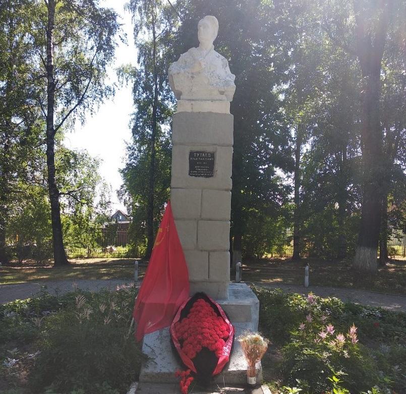 Памяти Ильи Павловича Тутаева