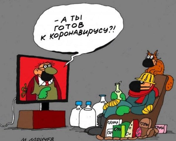 В Ярославской области ввели новые ковид-ограничения