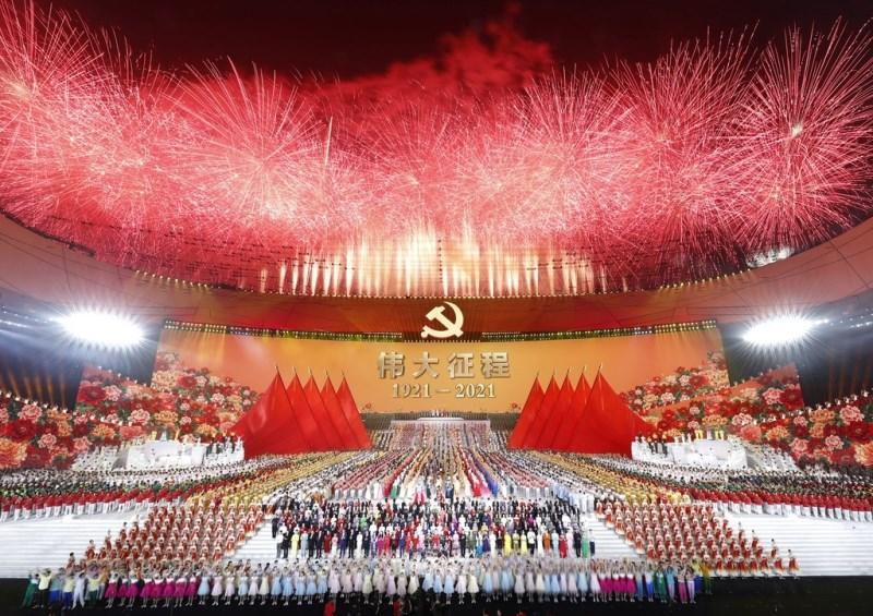 Праздник ста красных знамен