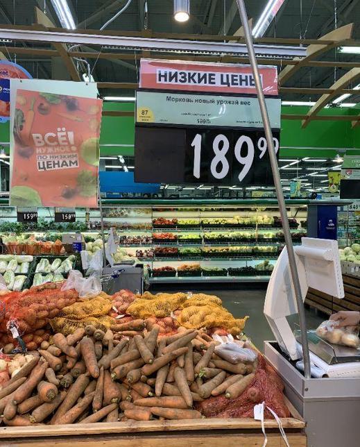 10000 рублей и килограмм морковки