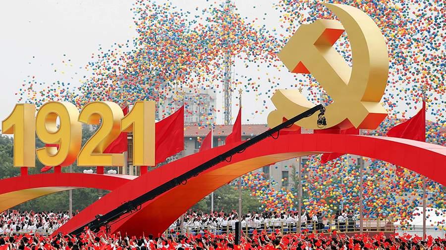 Путин поздравил Си Цзиньпина со 100-летием Коммунистической партии КНР