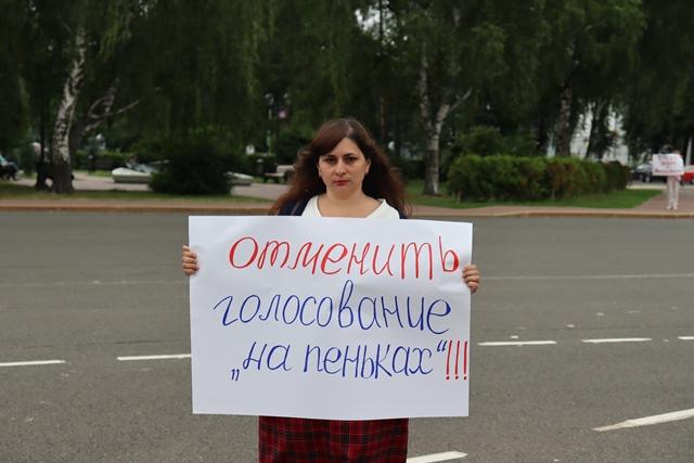 О чем кричали коммунисты: Россию ждет новая версия голосования на пеньках?