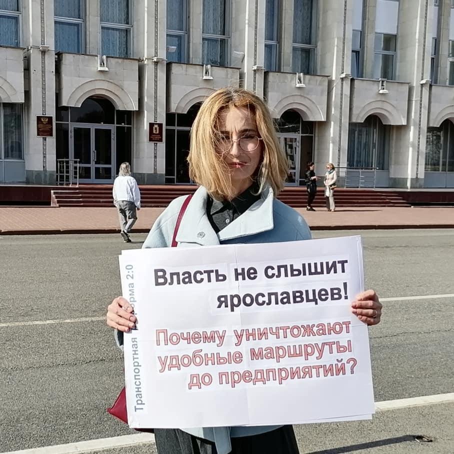 Готов ли Ярославль к старту «транспортной реформы»?