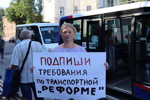 Краш-тест транспортной реформы в Ярославле