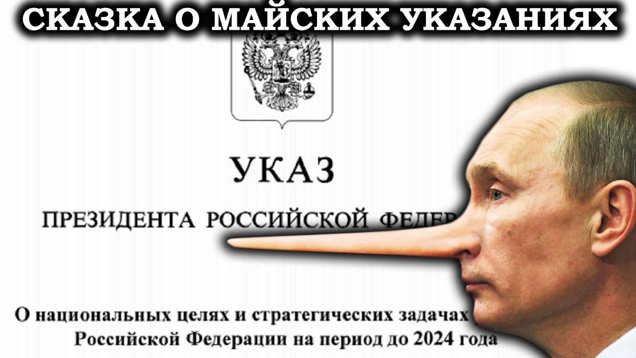 Суровая быль российской жизни