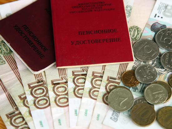 Российские пенсии на фоне зарплат стали выглядеть анекдотически