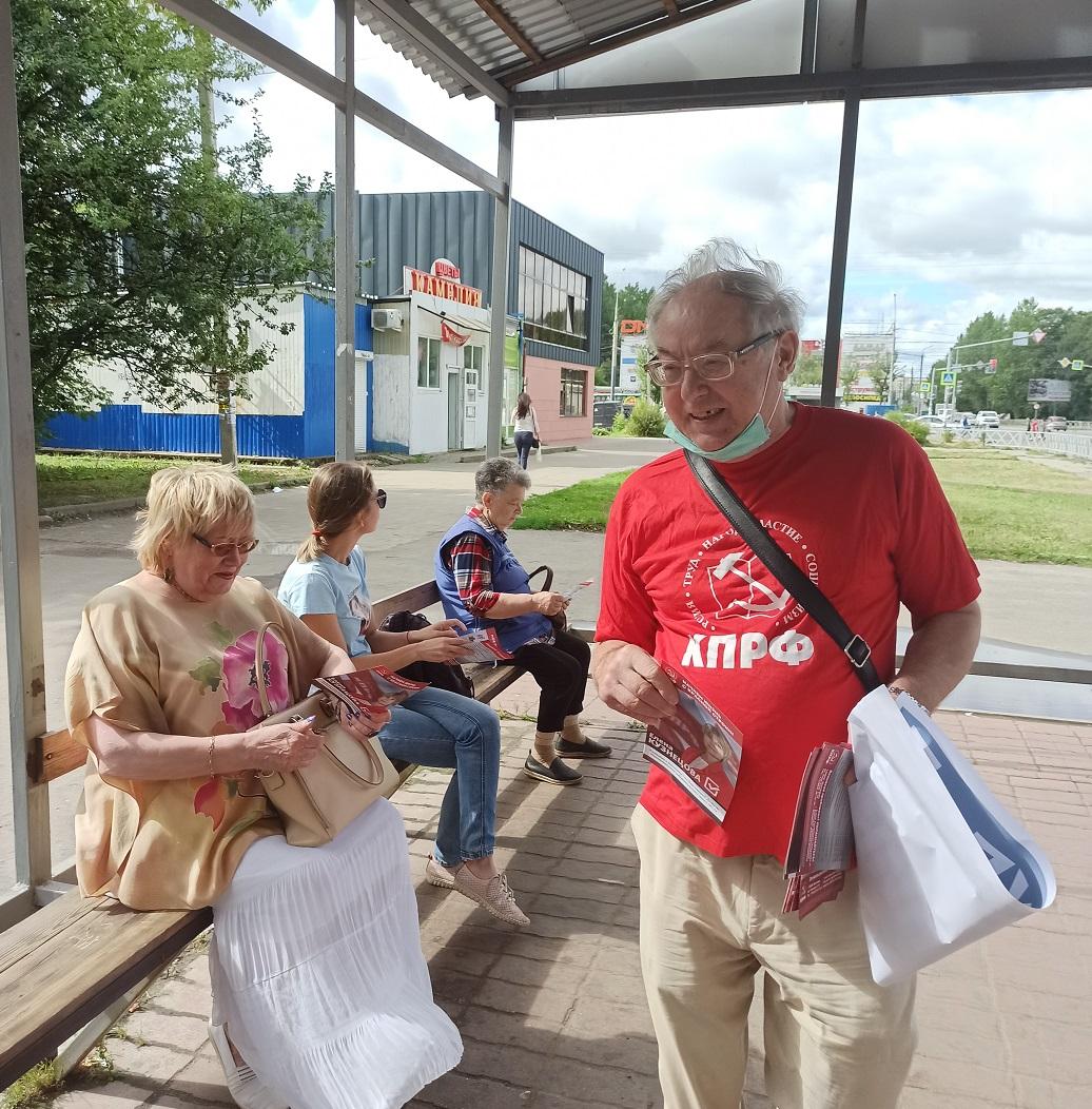 Коммунисты Дзержинского района призывают голосовать за Елену Кузнецову