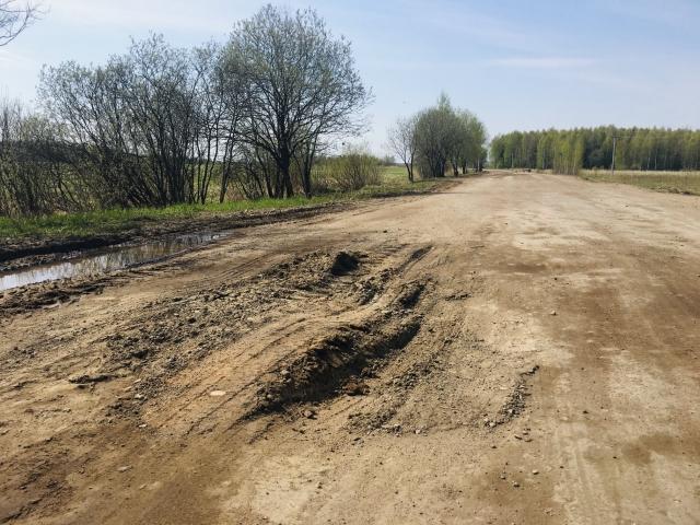Контрольно-ревизионная инспекция Ярославской области выявила нарушения при проверке дороги «Карабиха-Введенье»