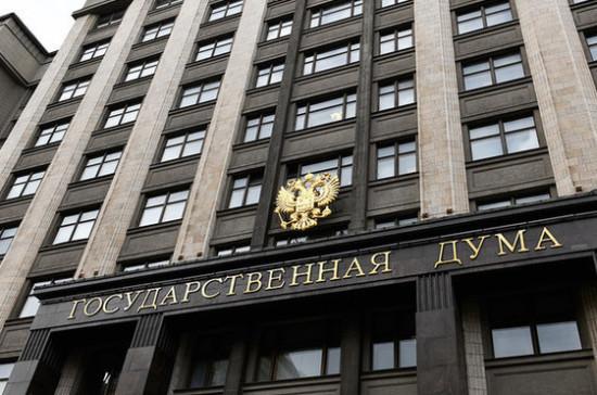 ЦИК опубликовал распределение мандатов по итогам выборов в Госдуму