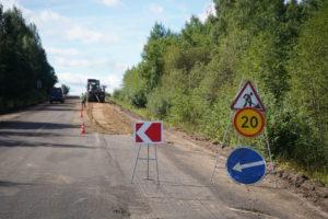Дорога Тутаев - Шопша (2)