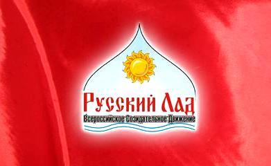 Вернём России русский дух и социализм!