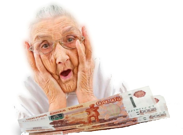 Сбербанк 2 сентября порадовал пенсионеров