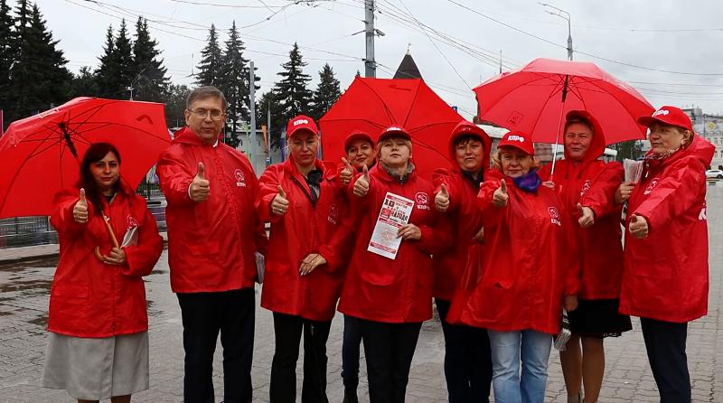 В Ярославле стартовала акция «Красные в городе»!
