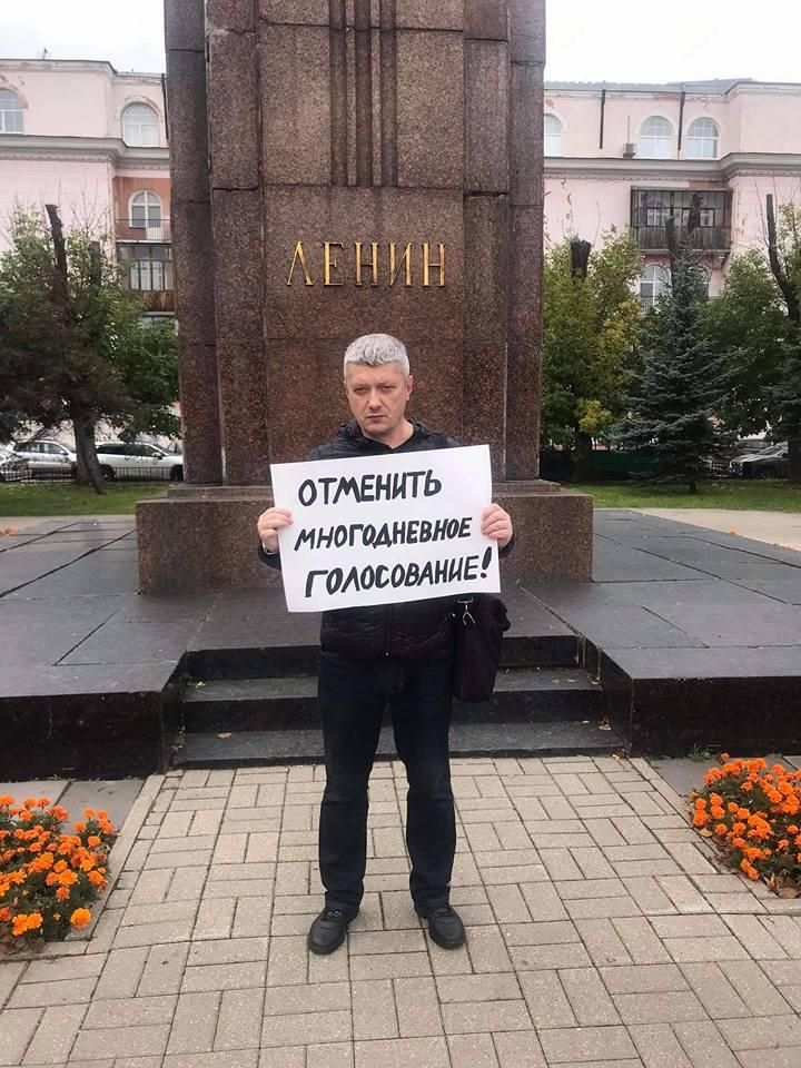 Ярославские коммунисты присоединились к Всероссийской акции протеста против фальсификаций итогов выборов