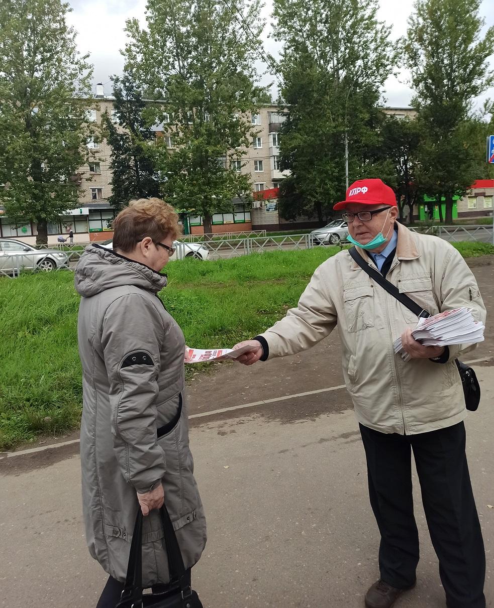 Коммунисты Дзержинского района не знают выходных