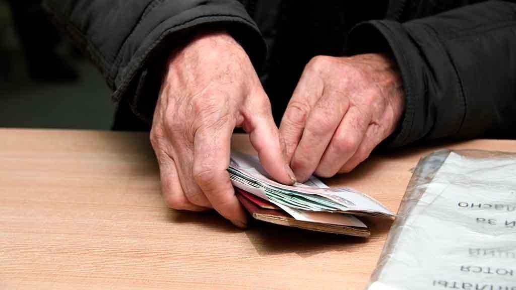 В Центробанке заявили, что помогать пенсионерам уже поздно