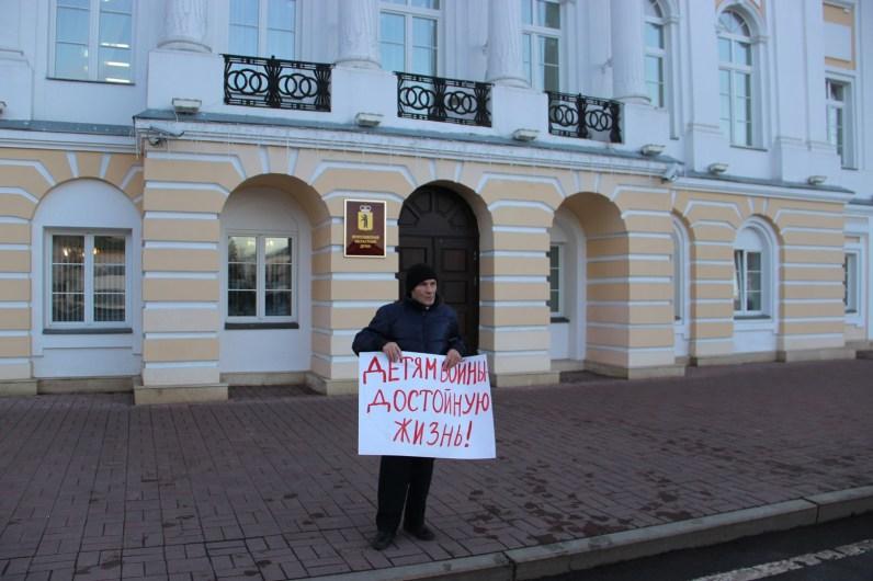 Ярославская «Единая Россия» не поддержала обращение к спикеру Госдумы о «детях войны»