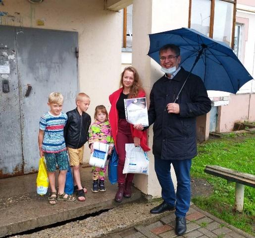 В День знаний проект PROдвижение оказал помощь многодетным семьям Заволжского района Ярославля