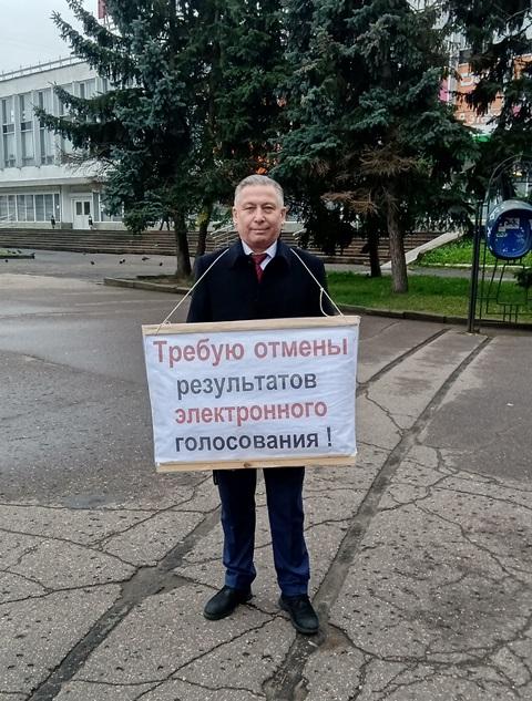 Пикеты против ДЭГ в Рыбинске