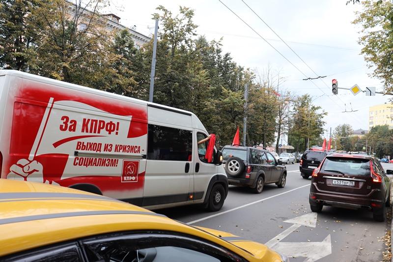 Автопробег КПРФ «За честные выборы!»