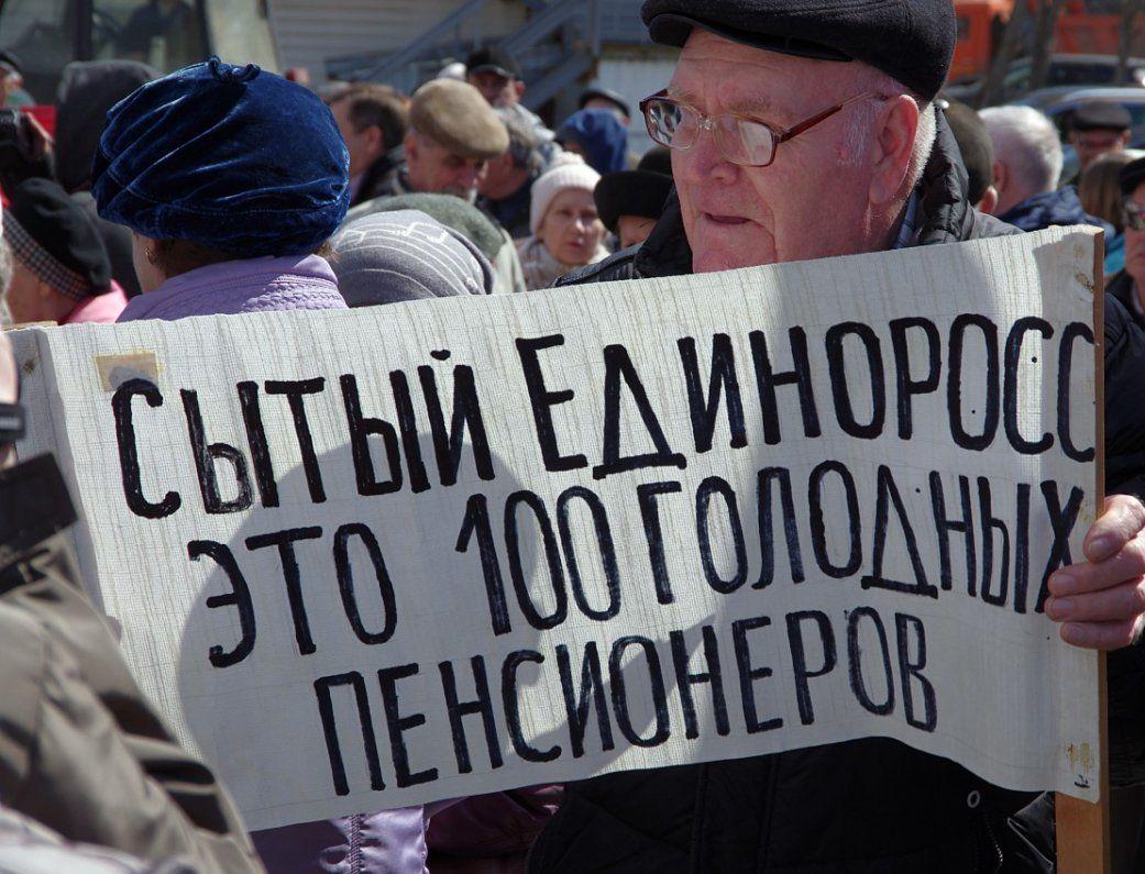 Когда власть забирает «Единая Россия»