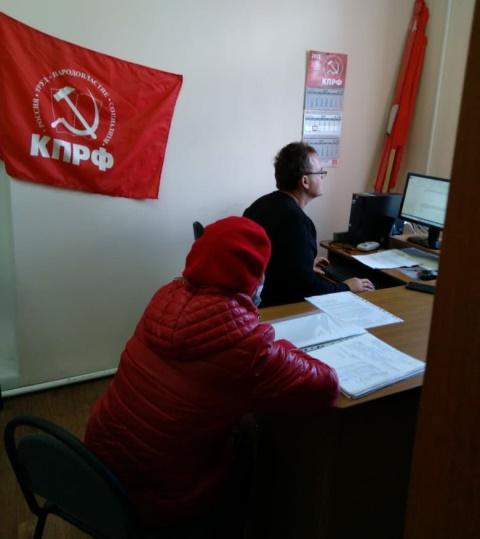Общественная приемная КПРФ продолжает оказывать бесплатную юридическую помощь гражданам