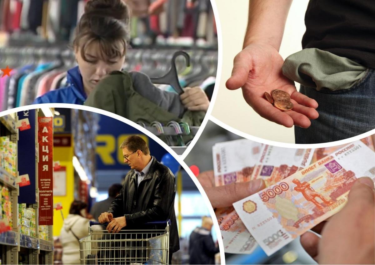 Уже треть россиян экономят на еде