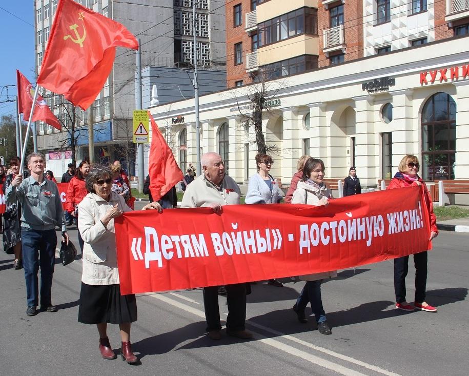 В Госдуме предложили вернуть 30 льгот для российских пенсионеров