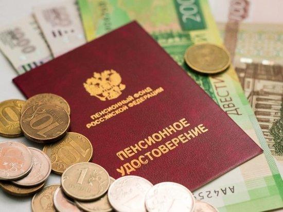 Выборы в Госдуму прошли — время социальных «подарков» электорату закончилось