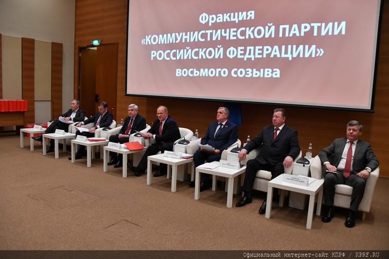 Г.А. Зюганов возглавил фракцию КПРФ в VIII созыве Госдумы