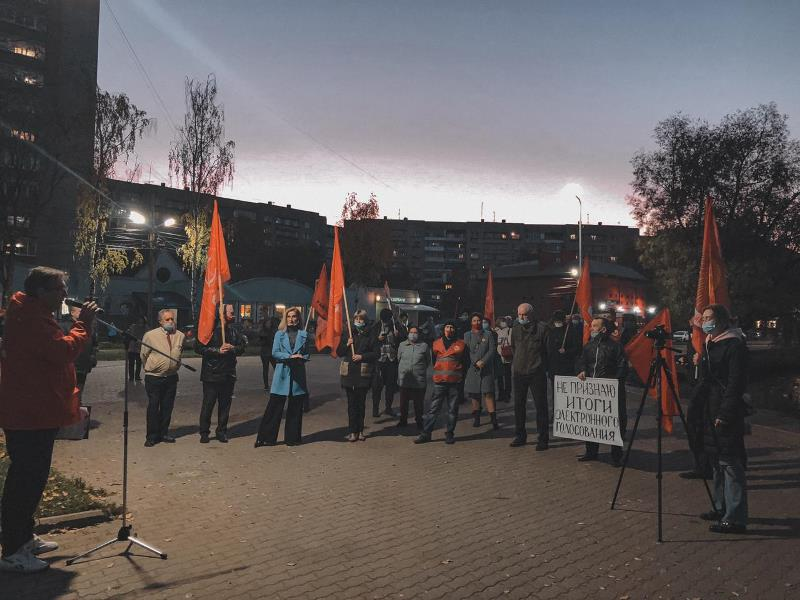 Ярославские коммунисты не признают итоги сентябрьских выборов в ГД РФ