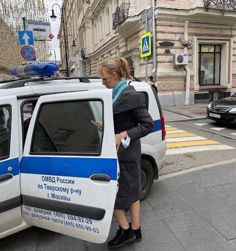В Москве задержали депутата Мосгордумы от КПРФ Енгалычеву