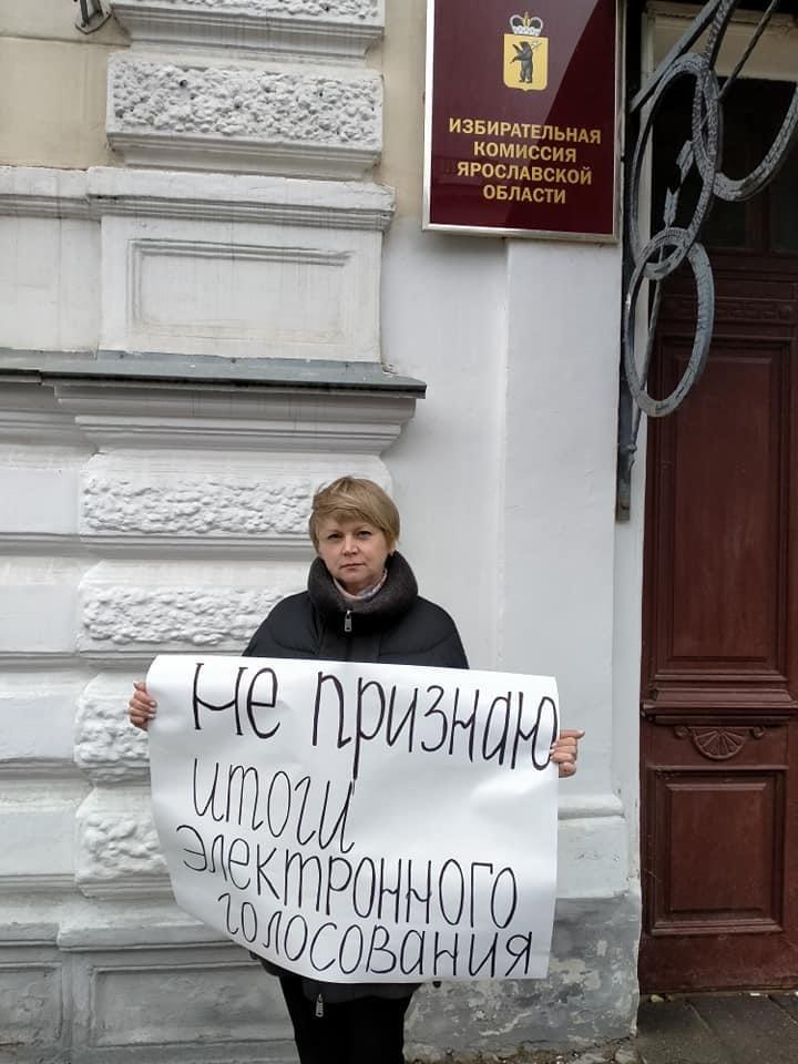Репрессии добрались до Ярославля?