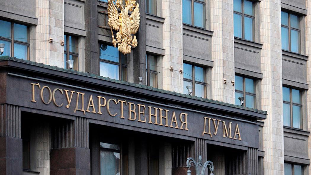 Думские комитеты: оппозиция может получить половину руководящих постов в федеральном парламенте