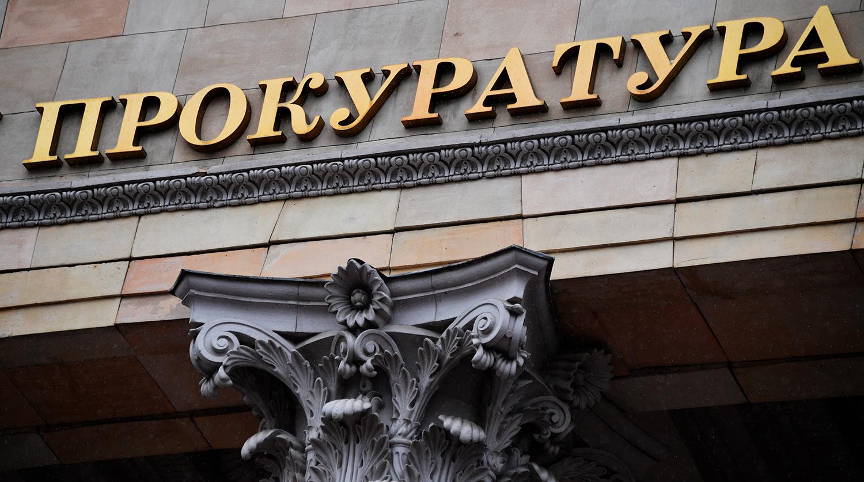 Сотрудники Генпрокуратуры выслушают жалобы ярославцев