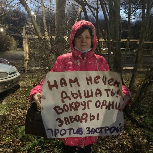 Наталия Бобрякова: «Город должен быть комфортным для проживания ярославцев!»